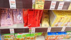 沖縄みやげ_63