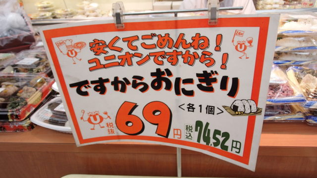 沖縄みやげ_32