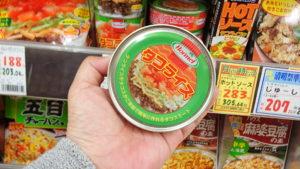 沖縄みやげ_81