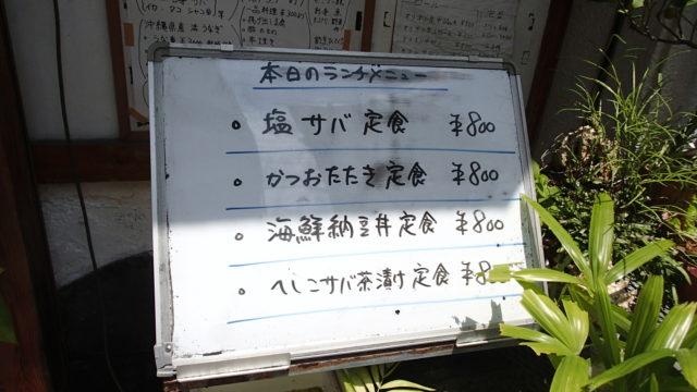 ひとくち_4