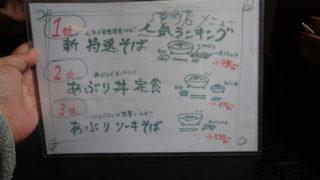 いしぐふー港町店_9