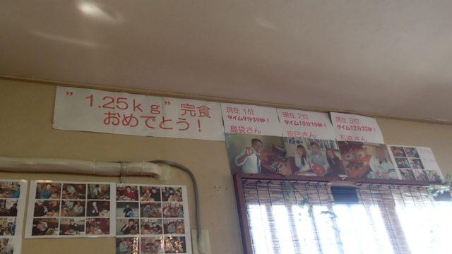 いしぐふー港町店_7