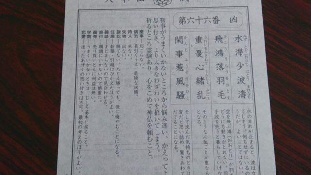 1606_千葉_354