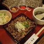 【糸満市 旨い焼肉牛庵】卸し屋さんの直営焼肉店!お肉の楽しみ方いろいろ!