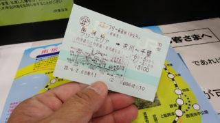 1606_千葉_53