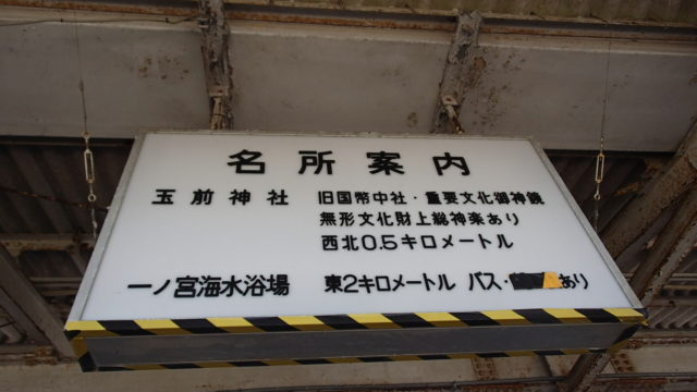 1606_千葉_62