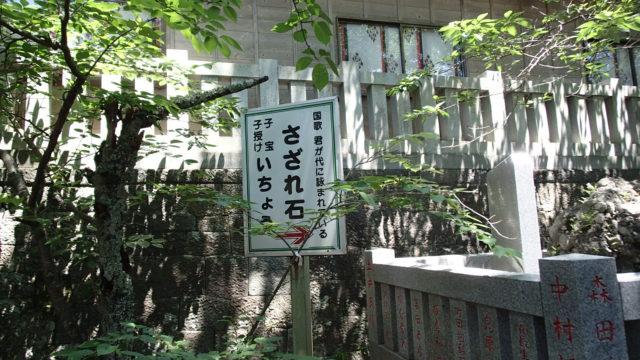 1606_千葉_78