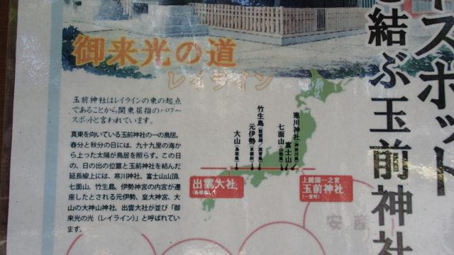 1606_千葉_76