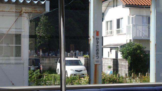 1606_千葉_124