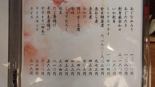 1606_千葉_161