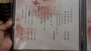 1606_千葉_165