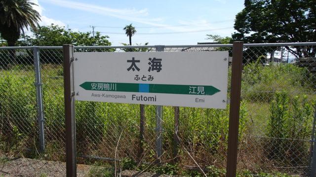 1606_千葉_192