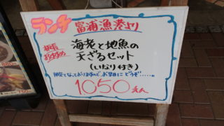 1606_千葉_288