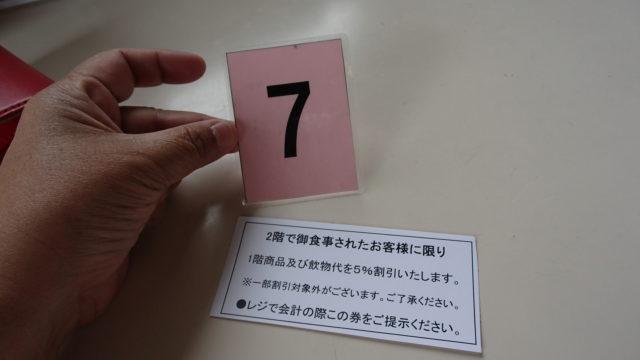 1606_千葉_293