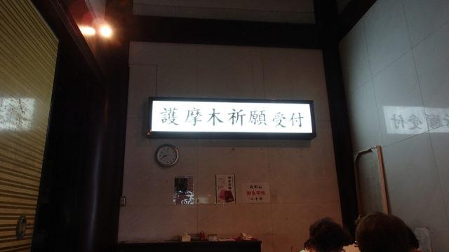 1606_千葉_348