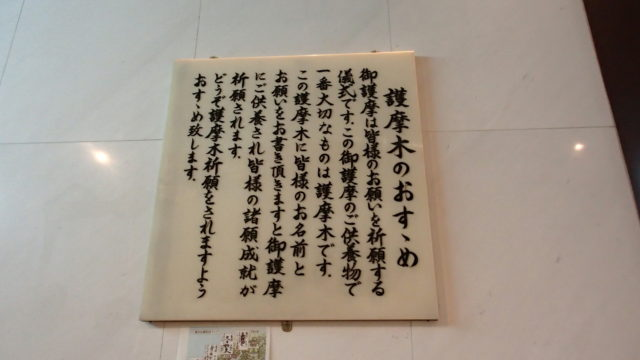 1606_千葉_350