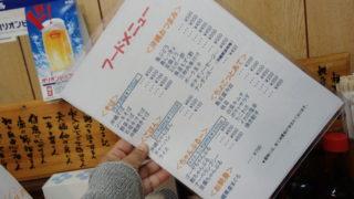 沖縄そば_大福_7