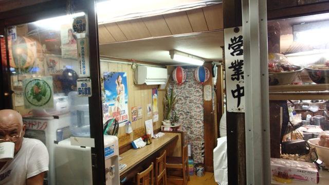 沖縄そば_大福_4