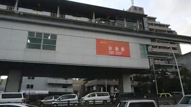 栄町_ルフュージュ_3
