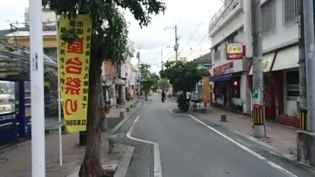 栄町_ルフュージュ_4