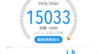 1606_千葉_370