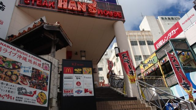 HAN'S国際通り店_5