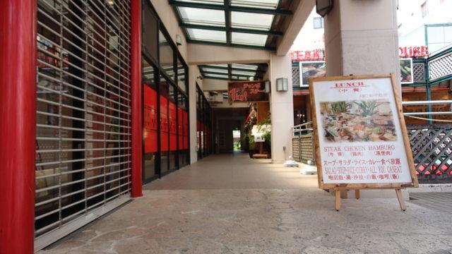 HAN'S国際通り店_7