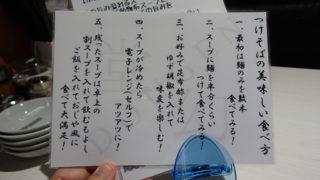 堂幻_11