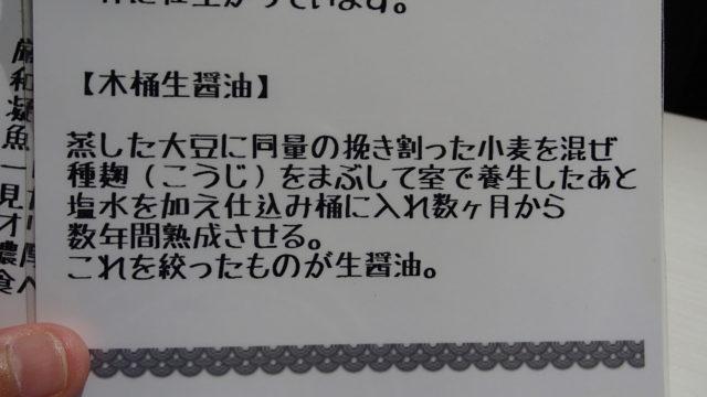 堂幻_23