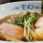 【那覇市 麺や堂幻(どうげん)】こだわりダシのウマいラーメン!気配りも心地よい!