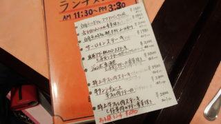 時計草_2_10
