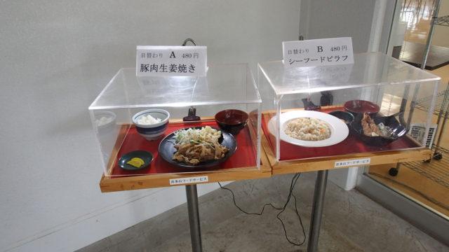 那覇市庁舎レストラン_8
