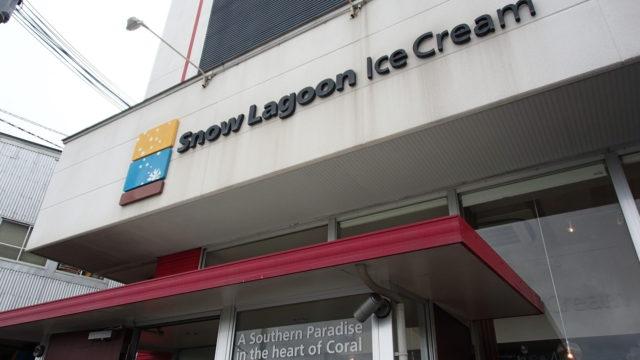 snow-lagoon_1