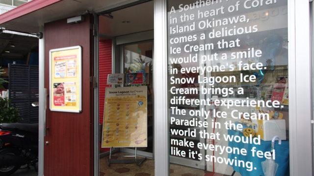 snow-lagoon_2