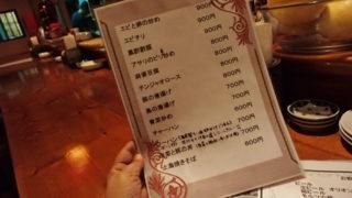 上海雲呑_楼_10