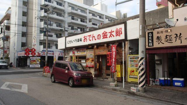 金太郎本店_4