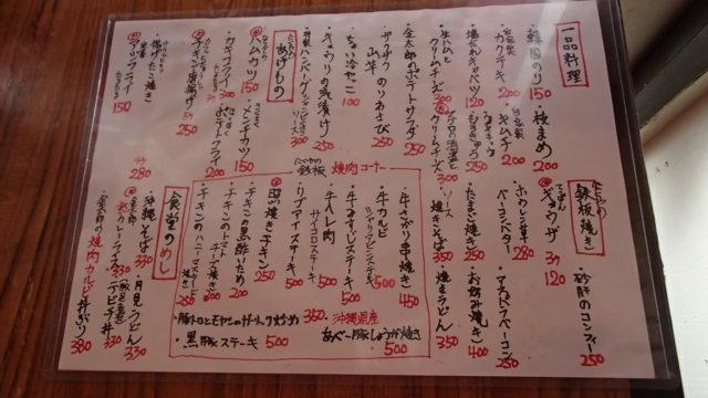 金太郎本店_10