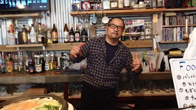 Bar High_7