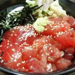 【那覇市 どん】ごはん好きな人のためのお手軽海鮮丼!お腹を空かせて行こう!