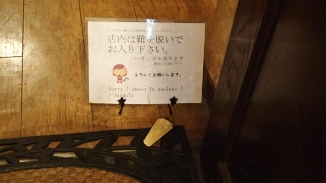 柔カオマンガイ_13