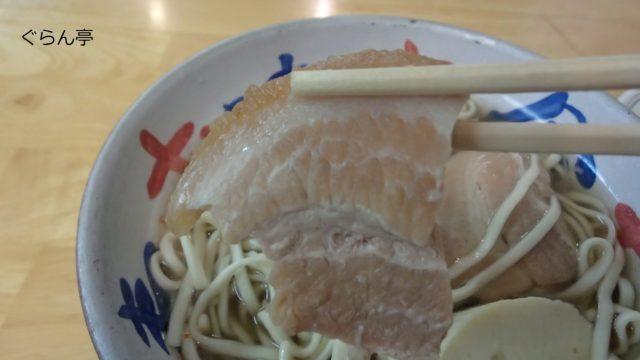 寿味食草_16