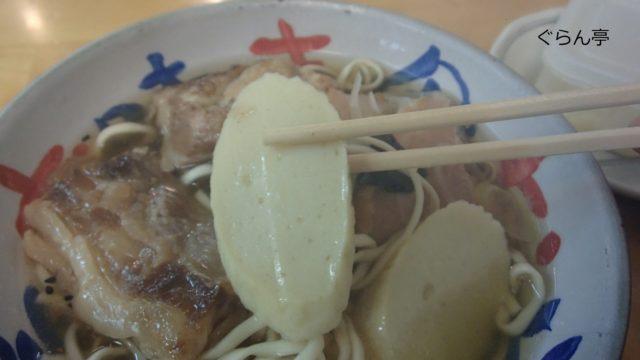 寿味食草_15