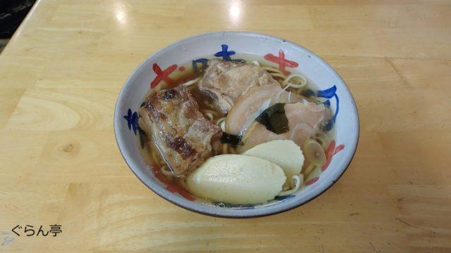 寿味食草_1