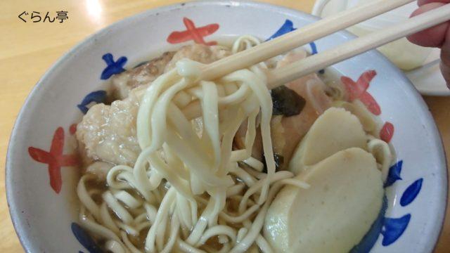 寿味食草_2