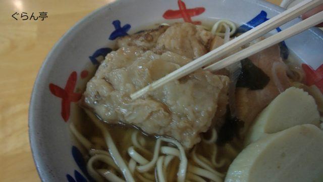 寿味食草_9