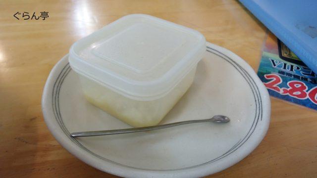 寿味食草_10