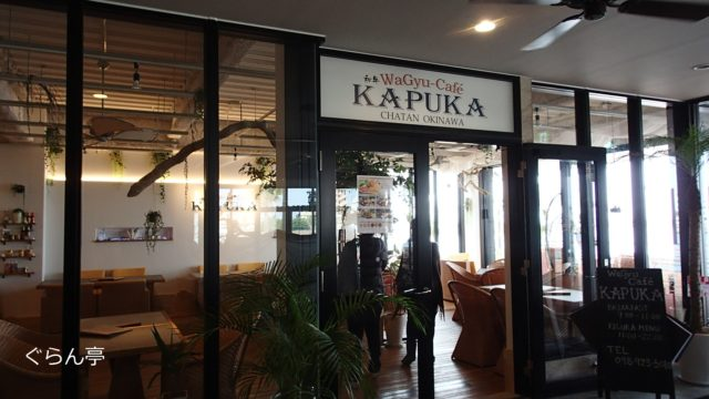 KAPUKA_3
