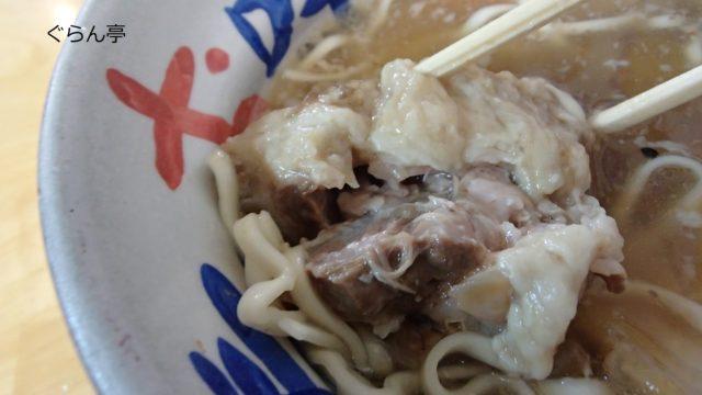 寿味食草_11