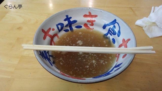 寿味食草_13