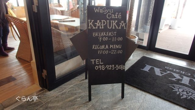 KAPUKA_4